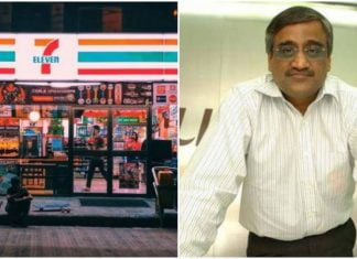 Kishore Biyani-7-11