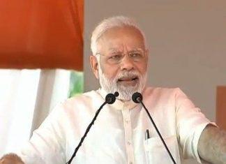 Narendra Modi Startups Funds