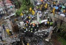 Mumbai Plane Crash Pilot