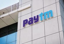 Paytm Cube26 Startup News Update