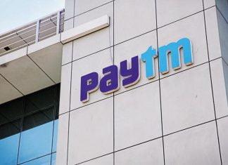 Paytm P2P Lending