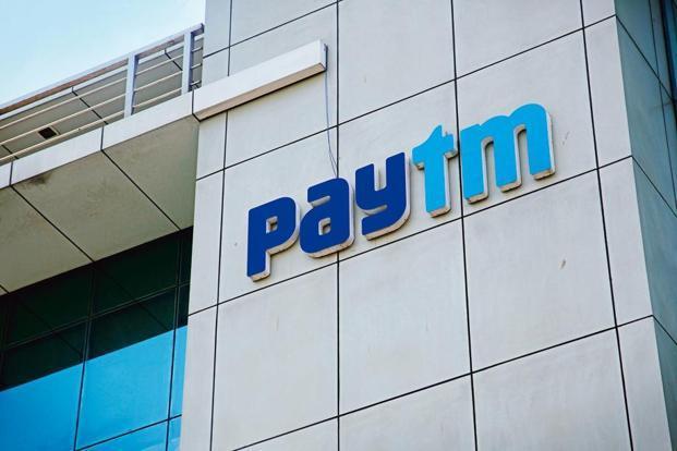 Paytm CreditMate Startup News Update