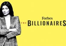 Kylie Jenner youngest billionaire