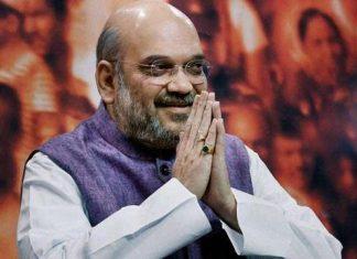 Amit Shah RTI Bank Demonetization