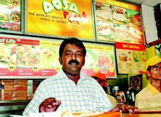 Prem Ganapathy