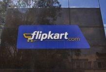 AIOVA CAIT Flipkart E-commerce