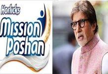 Horlicks Amitabh Bachchan