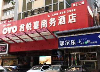 OYO Investment Didi Chuxing