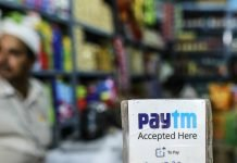 Paytm seek ICICI loan