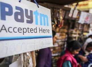 Paytm NightStay Startup News Update