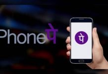 PhonePe Zopper Startup News Updates