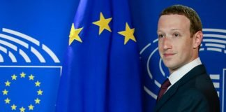 Facebook Monopoly Data Privacy